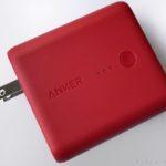 Ankerのコンセント付きバッテリー『Anker PowerCore Fusion 5000』の赤がカッコイイ!