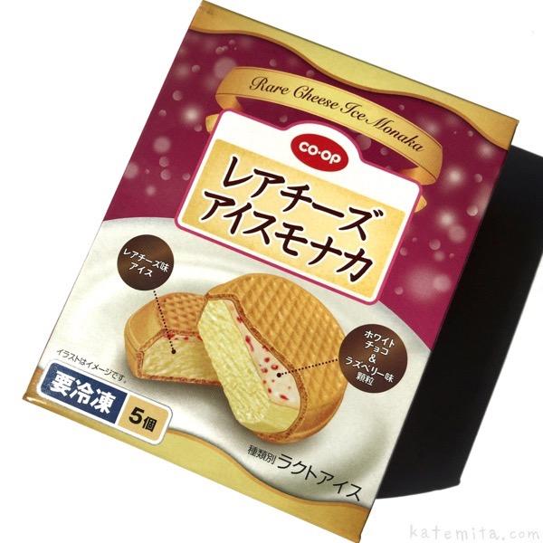 コープの『レアチーズアイスモナカ』が美味しい!