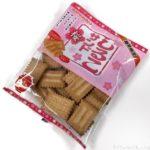 松永製菓の『しるこサンド桜』が美味しい!
