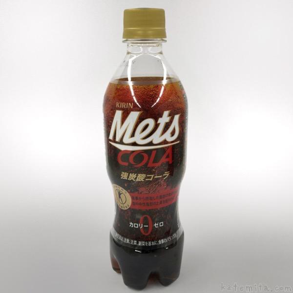 キリンの『メッツコーラ』がトクホで炭酸が強くて美味しい!