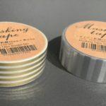 オーサムストアで『マスキングテープ(ボーダーとストライプ)』を買ってきました!