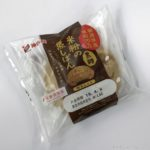 神戸屋の『米粉の蒸しぱん(黒糖)』がモチっと美味しい!