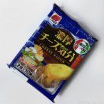 三幸製菓の『濃厚チーズ気分』が美味しい!