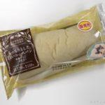 ローソンの『もっちりとした白いコッペパン 黒蜜きなこ(求肥入)』が美味しい!