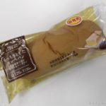 ローソンの『もっちりとしたコッペパン 粒あん&マーガリン』が超おいしい!