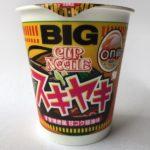 日清の『カップヌードル スキヤキ ビッグ』がホントにすき焼き風で美味しい!