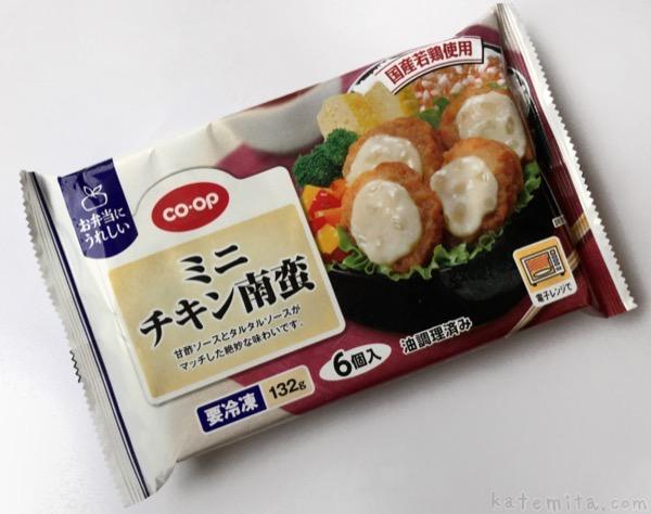 コープのお弁当用『ミニチキン南蛮 6個入』が美味しい!