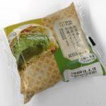 ローソンの『抹茶あん&抹茶ホイップの和風パイシュー』が美味しい!