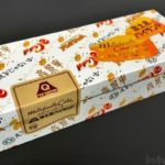 富士急ハイランドの『ミルフィーユケーキ(チーズ味)』が懐かしい美味しさ!