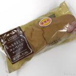 ローソンの『もっちりとしたコッペパン 粒々ピーナッツ』が美味しい!