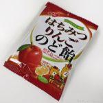 ノーベルの『はちみつりんごのど飴』がほどよい甘さで喉が潤う!