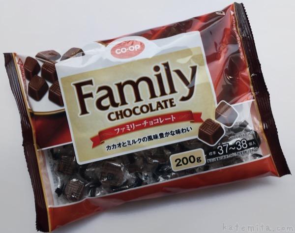 コープの『ファミリーチョコレート』が甘くて美味しい!