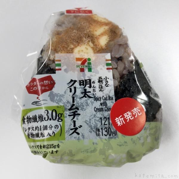 セブンイレブンの『明太クリームチーズ(小さな五穀ごはん おむすび)』が超おいしい!