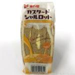 神戸屋の『カスタードシャルロット』がフワ甘で美味しい!