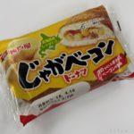 神戸屋の『じゃがベーコンドーナツ』が美味しい!
