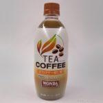 アサヒ飲料の『ワンダ TEA COFFEE』がサッパリ美味しい!