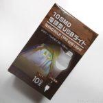 100均セリアのUSBのLEDライト『10SMD電球型USBライト』が超明るい!