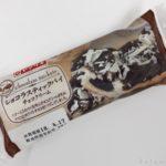 ローソンストア100の『ショコラスティックパイ(チョコクリーム)』がサクサク美味しい。