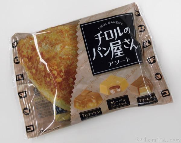 チロルチョコの『チロルのパン屋さん』のカレーパン味がスゴイ!