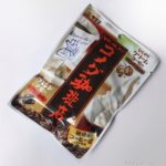 サクマ製菓の『コメダ珈琲店キャンデー』が超おいしい!