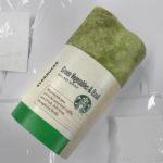 スタバの『サラダラップ グリーンベジタブル&バジル』がバジルの風味で美味しい!