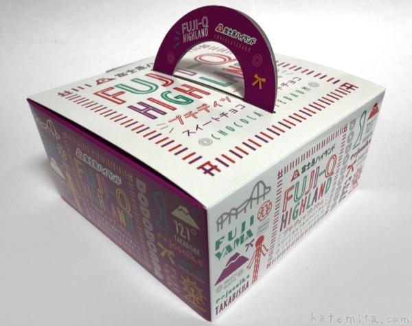 富士急ハイランドのお土産『プチディップバウム』が美味しい!