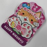 扇雀飴本舗の『プニフワ幸せにくきゅうグミ グレープ味』が可愛く美味しい!