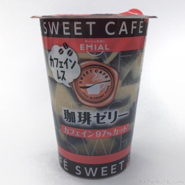 EMIALの『SWEET CAFÉ 珈琲ゼリー カフェインレス』が美味しい!