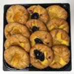 コストコの『ミニデニッシュ』が3種類の味で超おいしい!