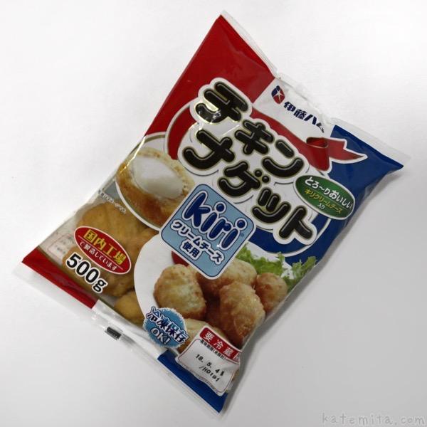 コストコで伊藤ハムの『キリクリームチーズ入りチキンナゲット』を買ってきました!