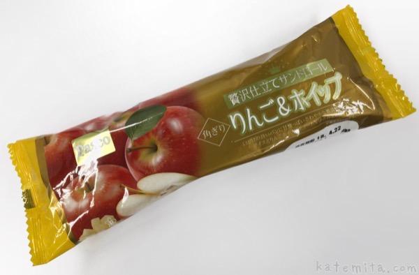 Pascoの『贅沢仕立てサンドロール りんご&ホイップ』が美味しい!