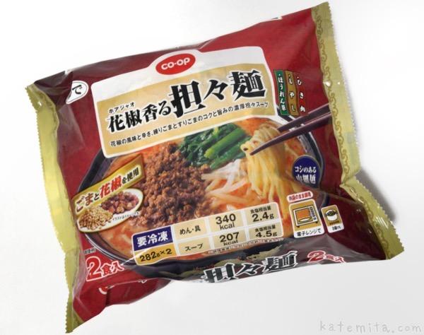 コープの冷凍食品『花椒(ホアジャオ)香る担々麺』が超おいしい!