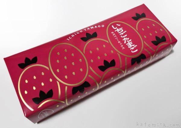 東京たまごの『いちごたまご ラズベリーミックス』が美味しい!