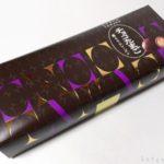 銀座たまやの『チョコたまご 薫るラムレーズン』が超おいしい!
