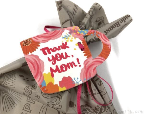 スターバックスカードの『Happy Mother's Day 18』がラッピングも母の日で良い!