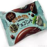 不二家の『Withチョコ カントリーマアム(超チョコミント)』がスッとする美味しさ!