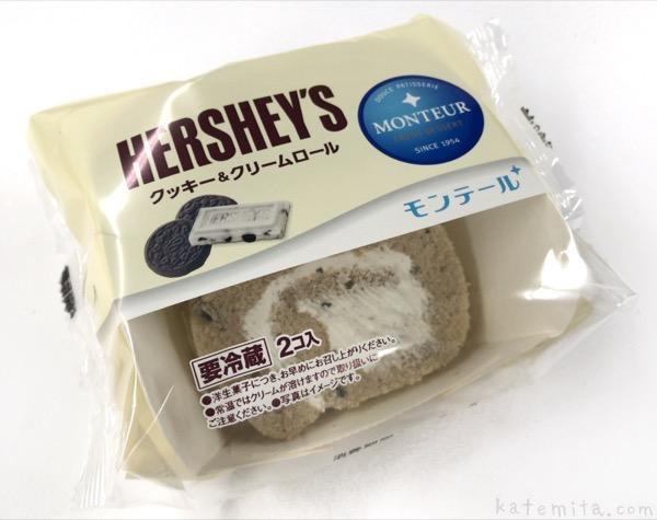 モンテールの『HERSHEY'Sクッキー&クリームロール』が超おいしい!