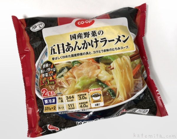 コープの冷凍食品『国産野菜の五目あんかけラーメン』が超おいしい!