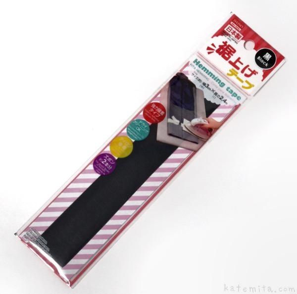 ダイソーで100円の『裾上げテープ』がシンプルで簡単!