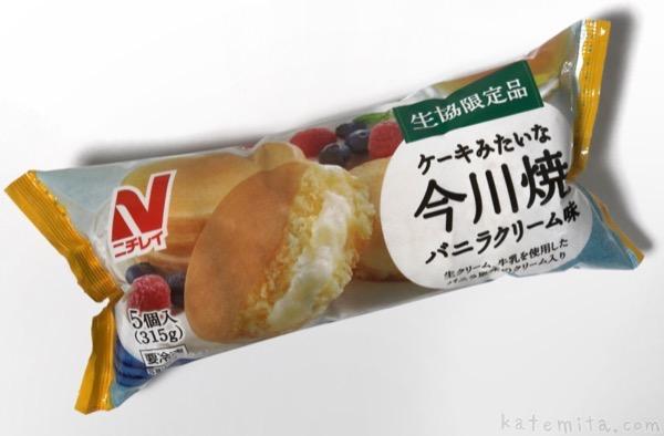 生協限定の『ニチレイ ケーキみたいな今川焼 バニラクリーム味』が超おいしい!