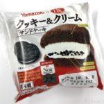 ヤマザキの『クッキー&クリーム サンドケーキ(ノアール コラボ)』が超おいしい!