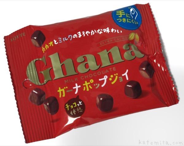 ロッテの『ガーナ ポップジョイ』が美味しい!