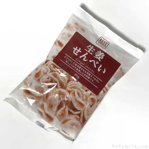 ベストチョイスの『七尾製菓 生姜せんべい』が美味しい!