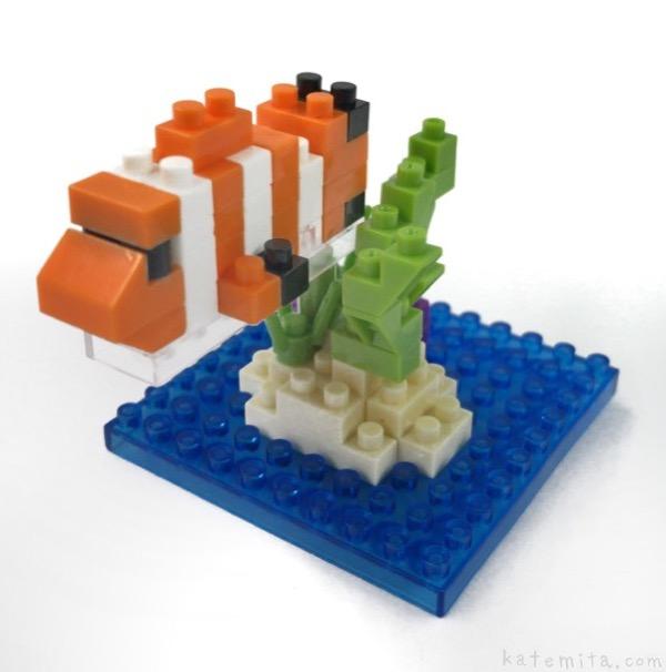 100均セリアの『マイクロブロック(水族館 クマノミ)』が透明ブロックもあって可愛い!