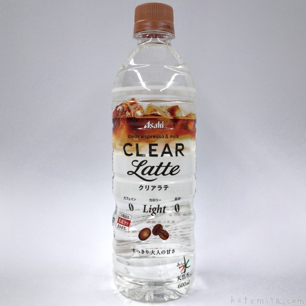 アサヒ飲料の『クリアラテ』が透明なのにカフェラテ味でスゴイ!