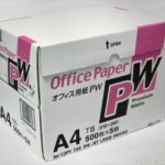 コストコのA4コピー用紙『OfficePaper PremiumWhite(500枚×5冊)』が上質で安い!