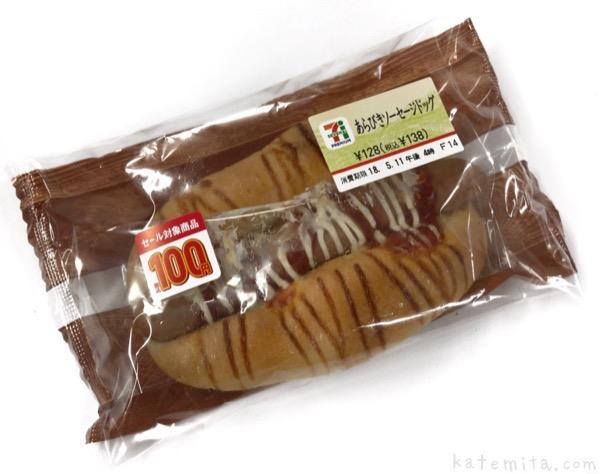 セブンイレブンの『あらびきソーセージドッグ』が美味しい!