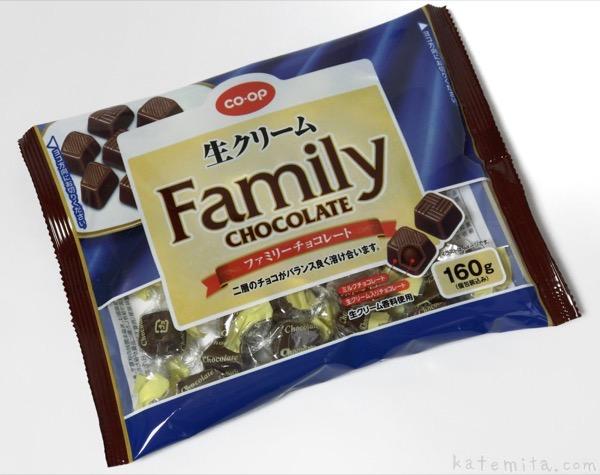 コープの『生クリームファミリーチョコレート』が超おいしい!