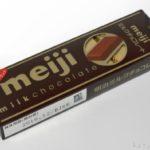 meijiの『ミルクチョコレートスティックパック』が小分けで美味しい!