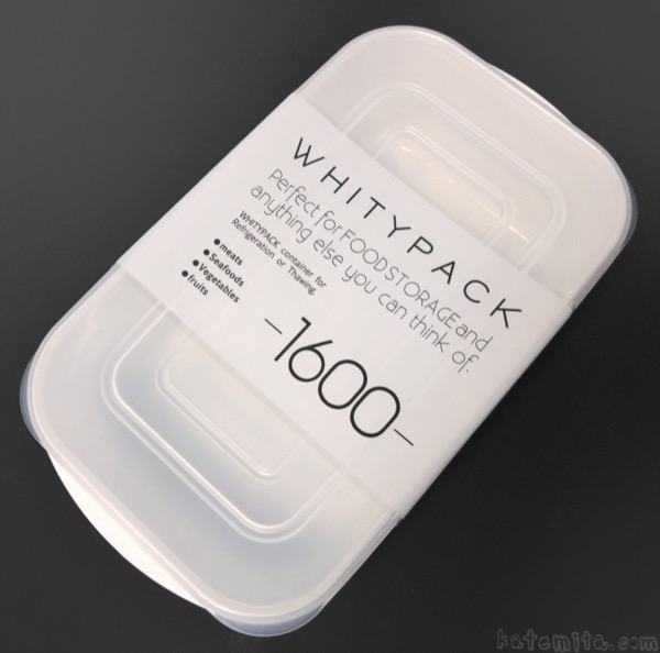 100均ワッツで保存容器『WHITY PACK 1600』を買ってきました!